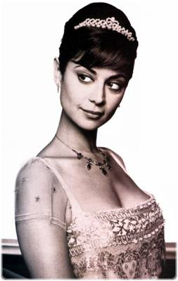 catherine bell zone